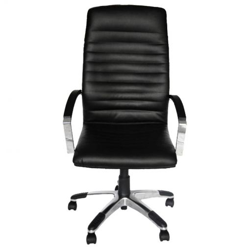 Clare PU Leather Executive High Back Office Chair